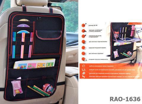 Органайзер автомобильный на спинку сидения RITMIX (RAO-1636), фото 2