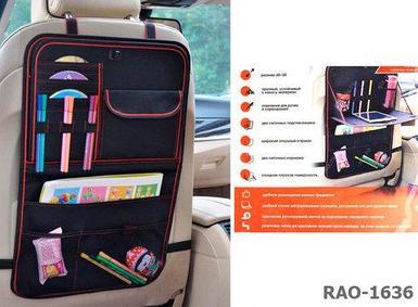 Органайзер автомобильный на спинку сидения RITMIX (RAO-1636)