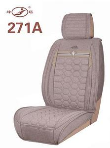 Комплект чехлов для автомобильных кресел FOTA FENGTA (271A)