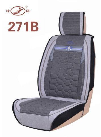 Комплект чехлов для автомобильных кресел FOTA FENGTA (271B)
