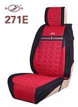 Комплект чехлов для автомобильных кресел FOTA FENGTA (271B), фото 2