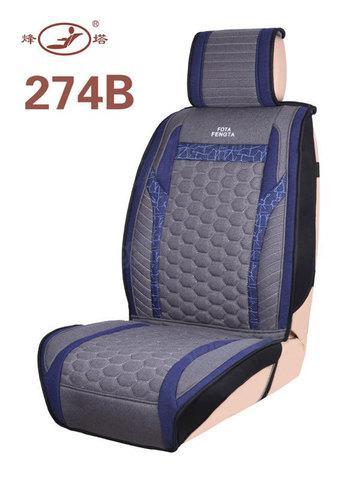 Комплект чехлов для автомобильных кресел FOTA FENGTA (274B)