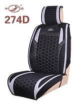 Комплект чехлов для автомобильных кресел FOTA FENGTA (274B), фото 2