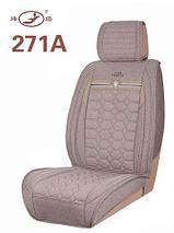 Комплект чехлов для автомобильных кресел FOTA FENGTA (274B), фото 3