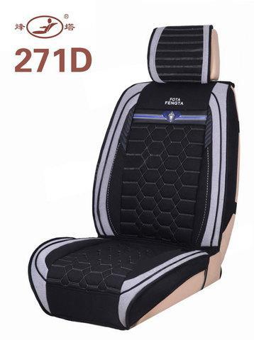 Комплект чехлов для автомобильных кресел FOTA FENGTA (271D)