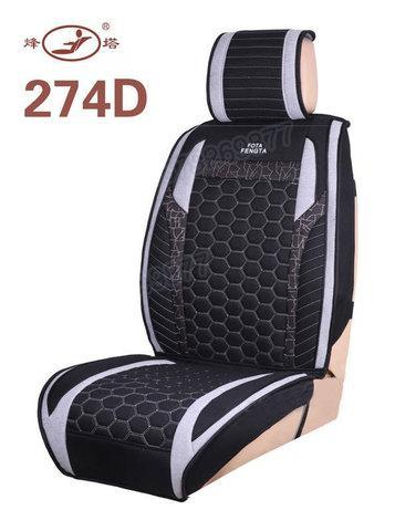 Комплект чехлов для автомобильных кресел FOTA FENGTA (274D)