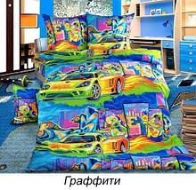 Комплект постельного белья из бязи для мальчиков от Текс-Дизайн (Граффити), фото 3