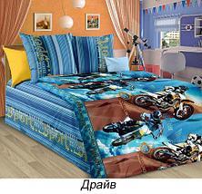 Комплект постельного белья из бязи для мальчиков от Текс-Дизайн (Драйв), фото 2