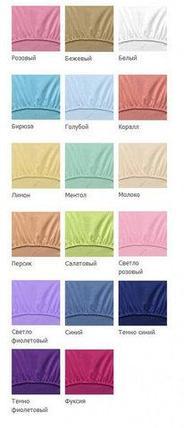Простынь на резинке из махровой ткани Мерцана (120x200 см / Тёмно-фиолетовый), фото 2