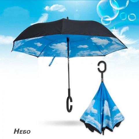 Чудо-зонт перевёртыш «My Umbrella» SUNRISE (Небо)