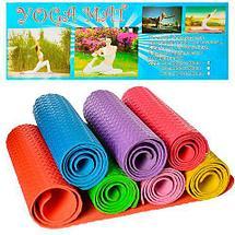 Коврик для занятий йогой и фитнесом трехслойный YOGA MAT [6 мм; 1 кг] (Розовый), фото 2