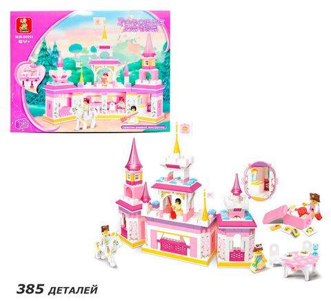Конструктор SLUBAN М38 Розовая мечта [19 - 385 деталей] (30)