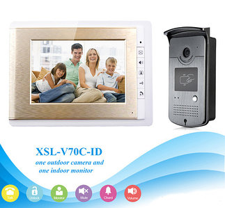 Видеодомофон цветной SMART XSL-V70С-ID (без ключей-магнитов)