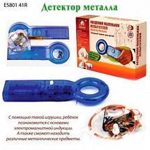 Набор развивающий «Академия маленьких испытателей» S+S toys (Юный детектив), фото 2