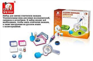 Набор развивающий «Академия маленьких испытателей» S+S toys (Юный детектив), фото 3