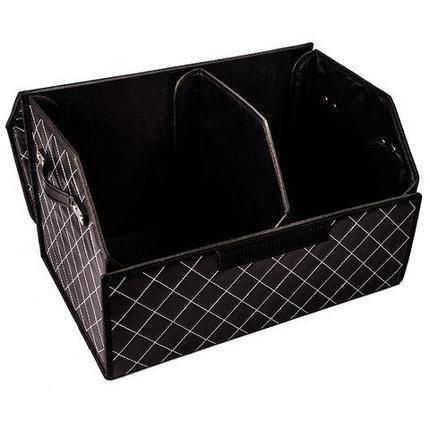 Органайзер-трансформер в автомобильный багажник (48 х 31 х 28,5), фото 2