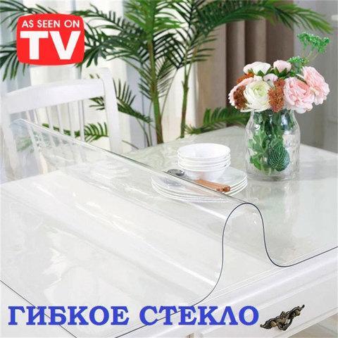 Скатерть прозрачная «Гибкое стекло» Soft Glass (120 х 60 см)
