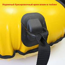 Санки надувные для тюбинга «Ватрушка Быстрик» под автомобильную камеру (100 см / Мяч), фото 3