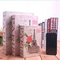 Сейф-книга «Тайник-невидимка» HomeSafe (26,5 х 20 х 6,5 см)
