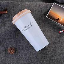 Термокружка латте с ручкой для переноски I Love Dream Free (Бежевый), фото 2