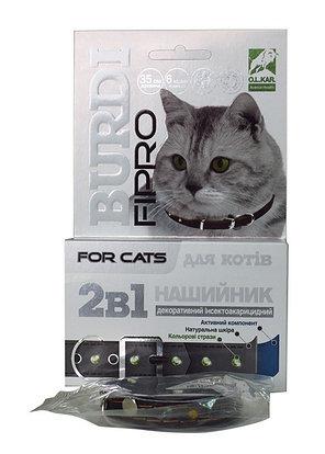 Капли Рекс и Муся инсекто-акарицидные №4  от блох и клещей для кошек и собак, фото 2