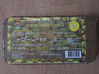 Кокосовый торф в брикетах 500 гр