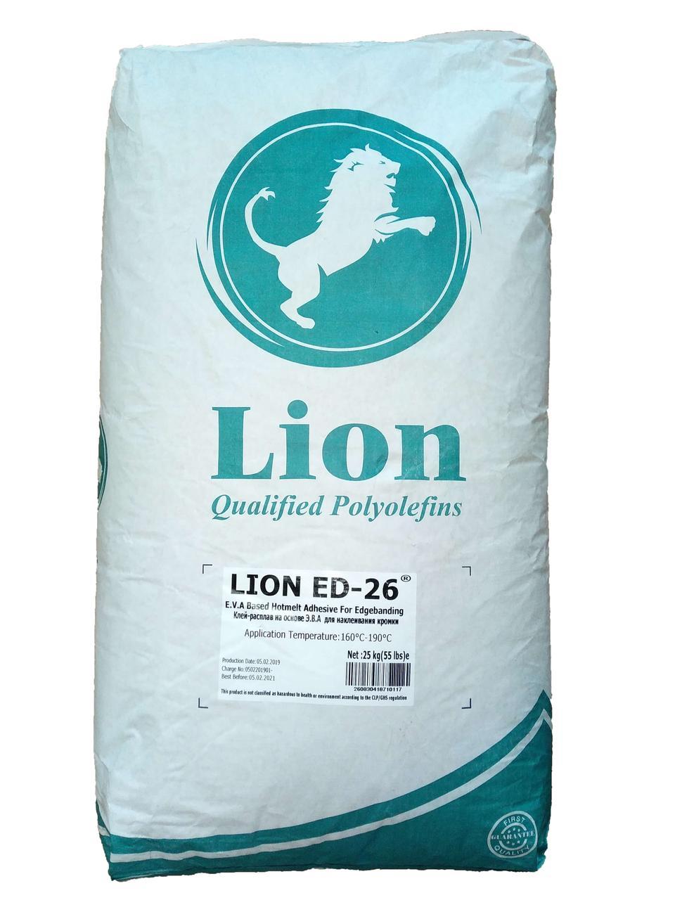 Клей для кромки ПВХ Lion ED-26 ПРОЗРАЧНЫЙ!