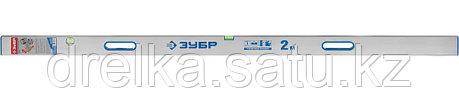 Правило-уровень с ручками ППУ-Р, 2.0 м, ЗУБР, фото 2
