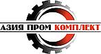 Азия Пром Комплект - промышленное оборудование