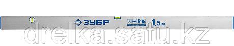 Правило-уровень ППУ, без ручек, 1.5 м, ЗУБР, фото 2