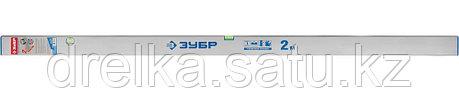 Правило-уровень ППУ, без ручек, 2 м, ЗУБР 10753-2.0, фото 2