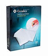 Пакет вакуумный Gemlux GL-VB2230-50P, 20x30 см, 50 шт. в упаковке