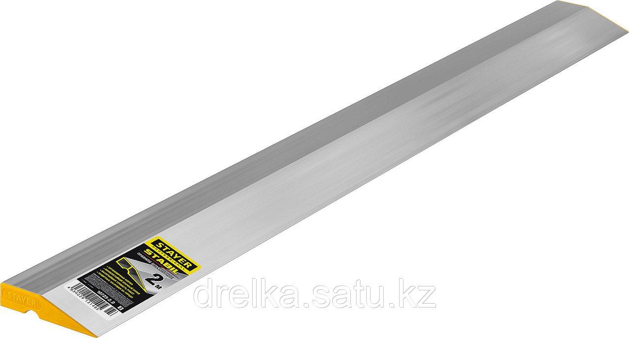 Правило STABIL, 2 м, STAYER Professional 10723-2.0
