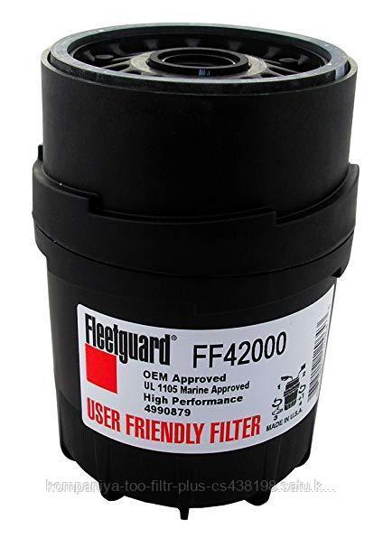 FF42000 топливный фильтр Fleetguard