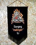Печать, изготовление флагов, вымпелов, флажков, знамен в Алматы., фото 6