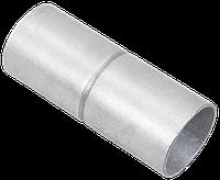 Муфта безрезьбовая алюминиевая d20 мм