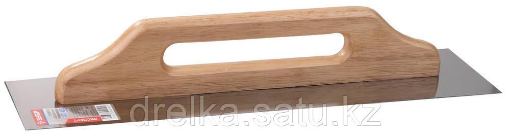Гладилка ЗУБР Швейцарская нержавеющая с деревянной ручкой, 130х480мм