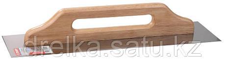 Гладилка ЗУБР Швейцарская нержавеющая с деревянной ручкой, 130х480мм, фото 2