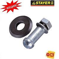 Элемент режущий (16х3 мм) для плиткорезов STAYER 3320-16