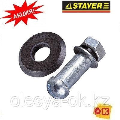 Режущий элемент для плиткорезов,16 / 3 мм. STAYER, фото 2