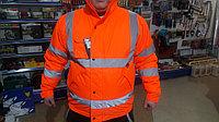 Куртка сигнальная, утепленная с капюшоном со светоотражающими полосками