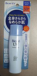 Водостойкий санскрин Biore UV Perfect Milk обеспечивает максимальную защиту от УФ-лучей во время активного отдыха.