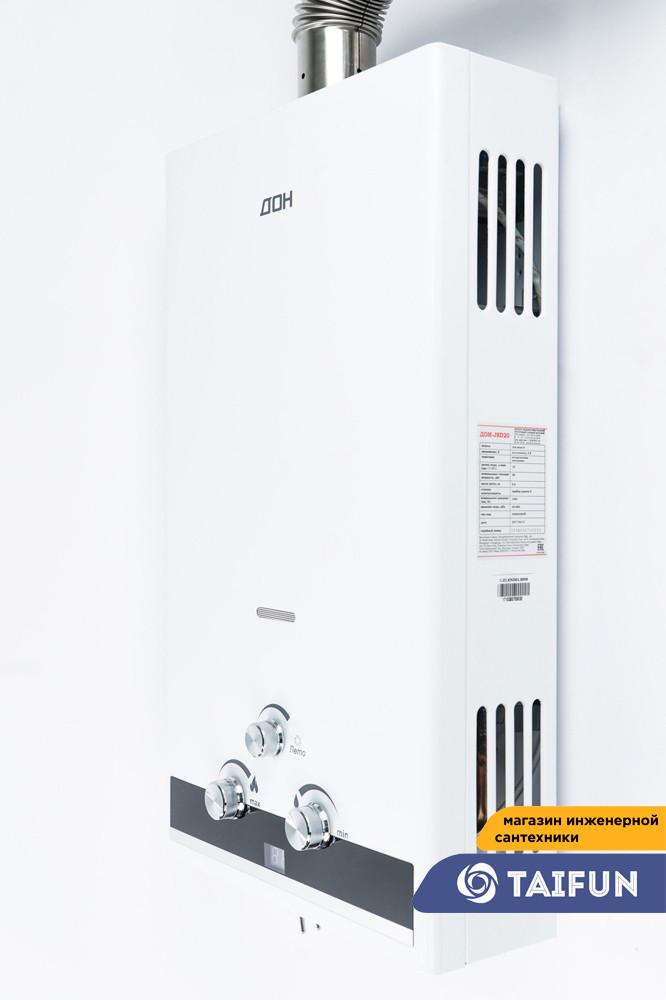 Газовая колонка Дон JSD 20-EWT - 10 л. газов.