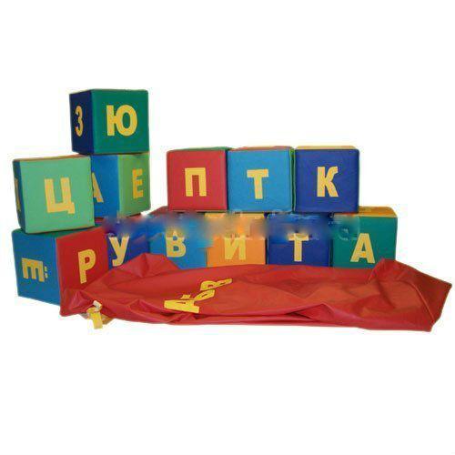 «Набор Буквы» комплект