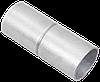 Муфта безрезьбовая металл оцинкованная d16 мм