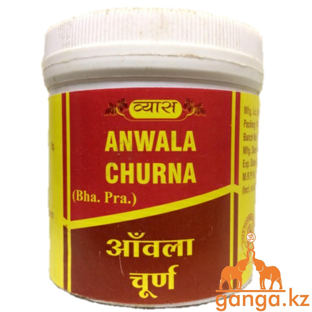 Амла чурна (Anwala churna VYAS), 100гр