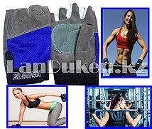 Перчатки для фитнеса, тренажеров, турника замшевые (без пальцев) 00151