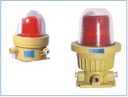 Светильник светодиодный GTZD(BSZD) 81 (ВЗ) / Авиационный проблесковый маячок