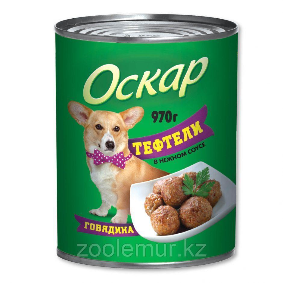 Влажный корм «Оскар» Тефтели в нежном соусе 970 гр.