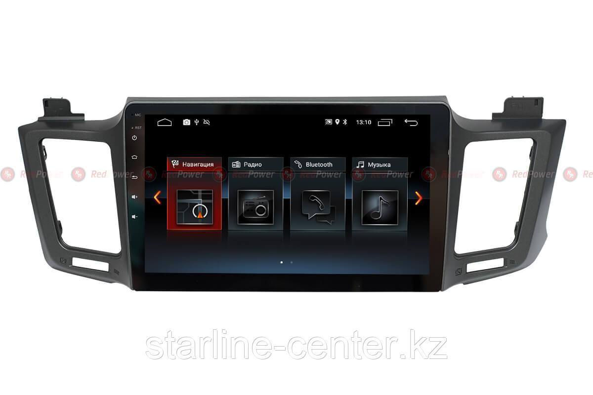 Автомагнитола для Toyota RAV4 2012+ Redpower 30017 IPS ANDROID 8